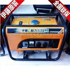 3KW汽油发电机价格|质量好小型汽油发电机