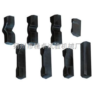 塑料哑铃裁刀GB/T8804-2003