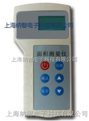 gsp-nz-2-gps测亩仪/面积测量仪-上海纳智电子科技