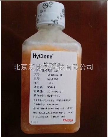 Hyclone 南美普通胎牛血清30087.02