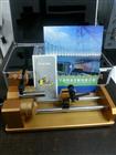 同心度测量仪K1-20G