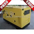 15KW柴油发电机价格|伊藤静音箱式发电机组