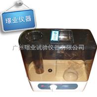 CJS-10C超声波加湿器 40B养护箱加湿器 养护室加湿器 广州
