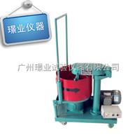 水泥砂浆搅拌机 立式 广州