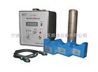 LZ-830S奥氏体氧化物检测仪