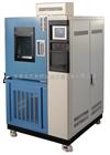 -40℃~150℃高低温交变湿热试验机