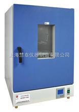 BPG-9920A精密鼓风干燥箱