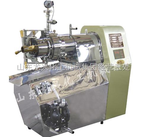 龙兴纳米砂磨机 卧式纳米砂磨机
