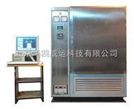HR-3绝热温升仪/混凝土热物理参数测试仪