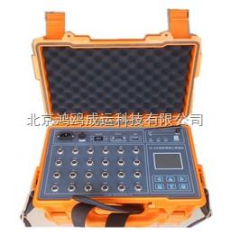 大体积混凝土测温仪-北京鸿鸥仪器专业开发