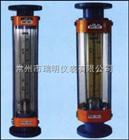玻璃转子流量计LZB-100,LZB-100F
