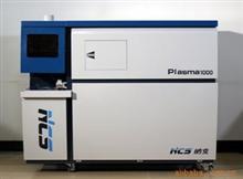 稀土检测分析测试测定测量化验仪器设备