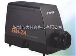 BM-7A拓普康辉度计