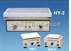 HY-2调速多用振荡器(往复)