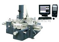 JX13CJX13C图像处理万能工具显微镜|光学测量仪器