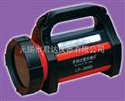 LP-365D探伤紫外灯
