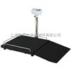 杭州电子轮椅秤品牌