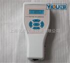 激光可吸入粉尘连续测试仪PM2.5