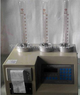 FT-604多功能密度測定儀,橡塑材料密度計,黃金純度、比重測試儀