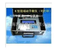 VT800B型现场动平衡测量仪