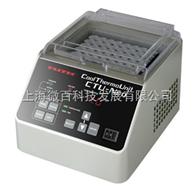 CTU-Neo 型taitec干浴器