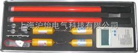 10kv核相仪