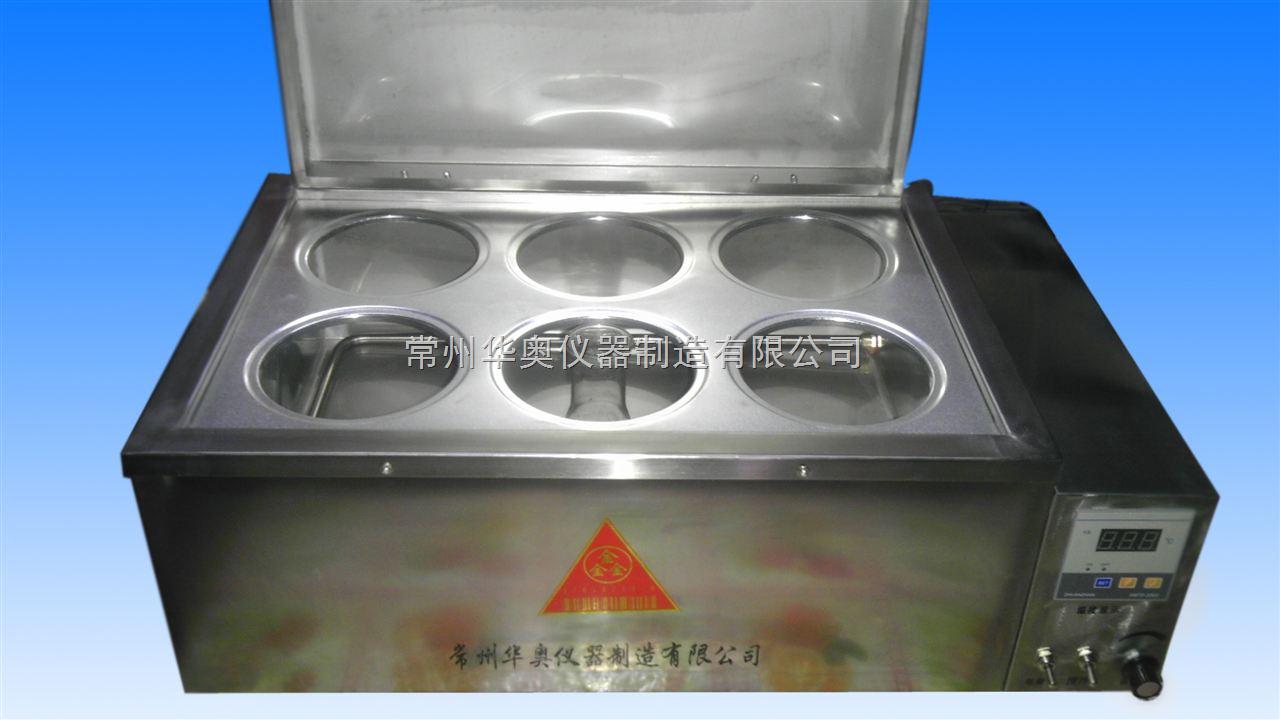水浴恒温磁力搅拌器
