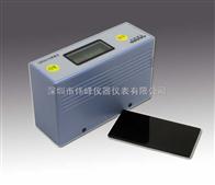 DR60A通用型光澤度儀
