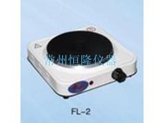 FL-2封闭电炉