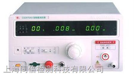 长盛cs2671b 数显式耐压测试仪