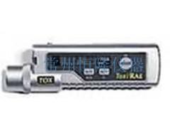 美国华瑞RAE有毒气体监测仪