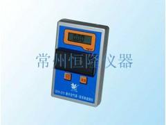 GDYK-221S室内空气苯·苯系物速测仪