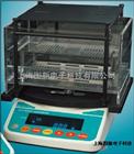 原装进口超大量程电子比重计/密度计/密度天平 MDS-3000
