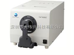 CM-3600A美能达分光测色计CM-3600A