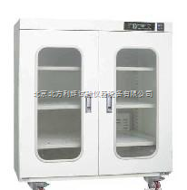 1~40%RH电子防潮柜/电子保存箱