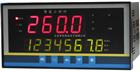 YK-35A/B智能直流功率电能表