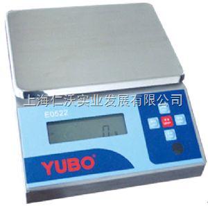 优宝3公斤防爆桌秤YUBO-3kg电子台称