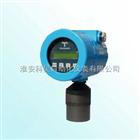 KHCW700系列防爆超声波液位计