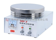 H01-3恒温磁力搅拌器