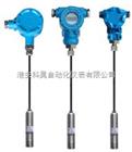 按照合同靜壓式液位變送器/液位儀表系列