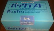 日本共立氨氮试剂盒