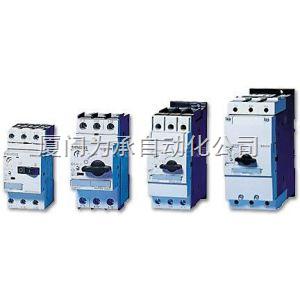 6es7288-2dr16-0aa0 s7-200 smart厦门最低价现货 西门子代理emdr08