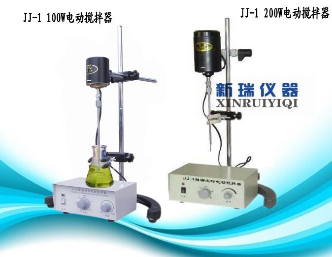 实验室精密增力电动搅拌器