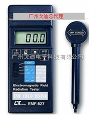 EMF-827电磁波测试仪数字式高斯计