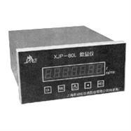 XJP-80L  转速数字显示仪 上海转速表厂