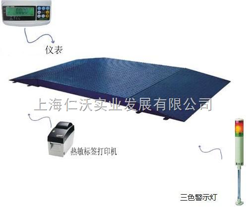 本溪3吨地磅称外接热敏打印机