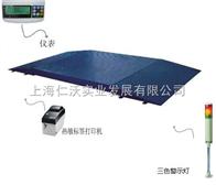 SCS-3000kg本溪3噸地磅稱外接熱敏打印機