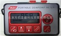 HSM800便携式露点微水分析仪