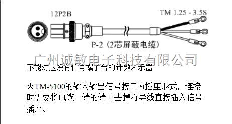 电路 电路图 电子 原理图 462_248