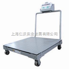 辽阳SCS-5000kg双层移动式地磅称价钱